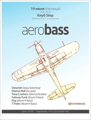 Aerobass @ Step