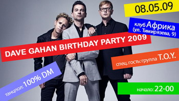 Dave Gahan Birthday Party @ Африка