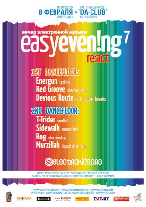 easy evening 7 (re:act)