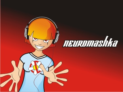 Neuromaska. Wallpaper.